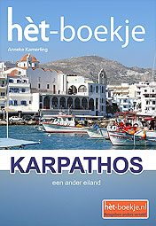 iDrive rent a car Naxos is recommended by all leading travel guide books for Greece.